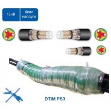 Відгалужувальна заливна муфта DTIM PS3 для трижильного кабелю у паперовій ізоляції.