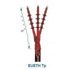 Кінцева термоусаджувальна муфта EUETH Tp зовнішнього встановлення для трижильних кабелів у полімерній ізоляції з екраном на кожній жилі з бронею або без броні