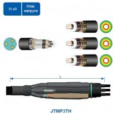 Перехідна ТУ муфта JTMP3TH для з'єднання 1-3/3-1, паперова/полімерна ізоляція.