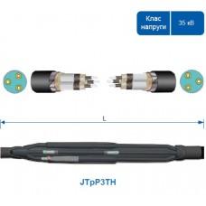 З'єднувальна ТУ муфта JTpP3TH для трижильних кабелів у паперовій ізоляції з екраном на кожній жилі.