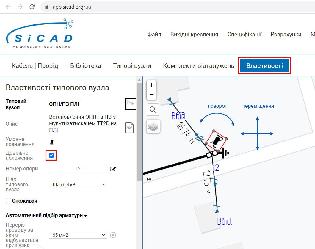 Довільне положення позначення типового вузла на плані проекту лінії електропередач