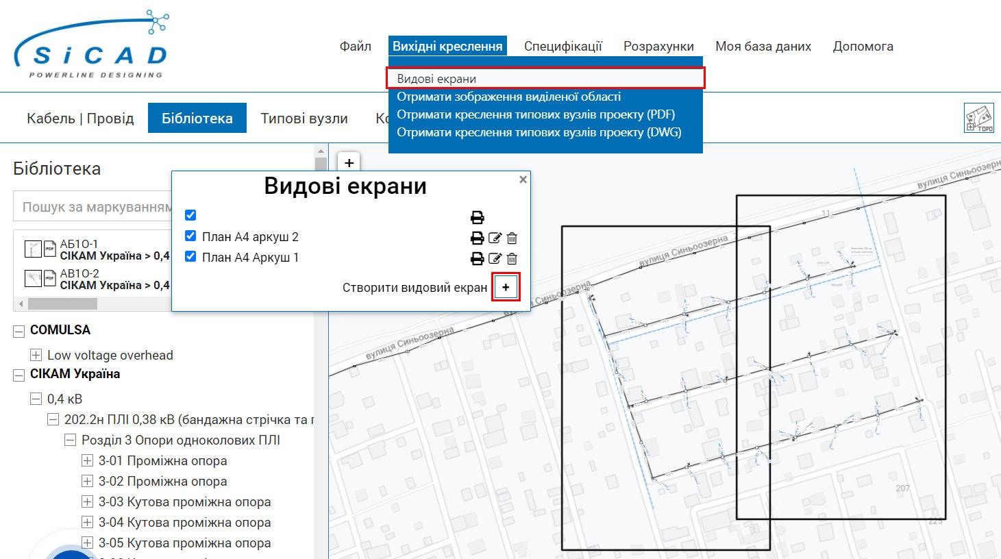 Друк плану електромережі у масштабі 1:1000 на аркуші А4