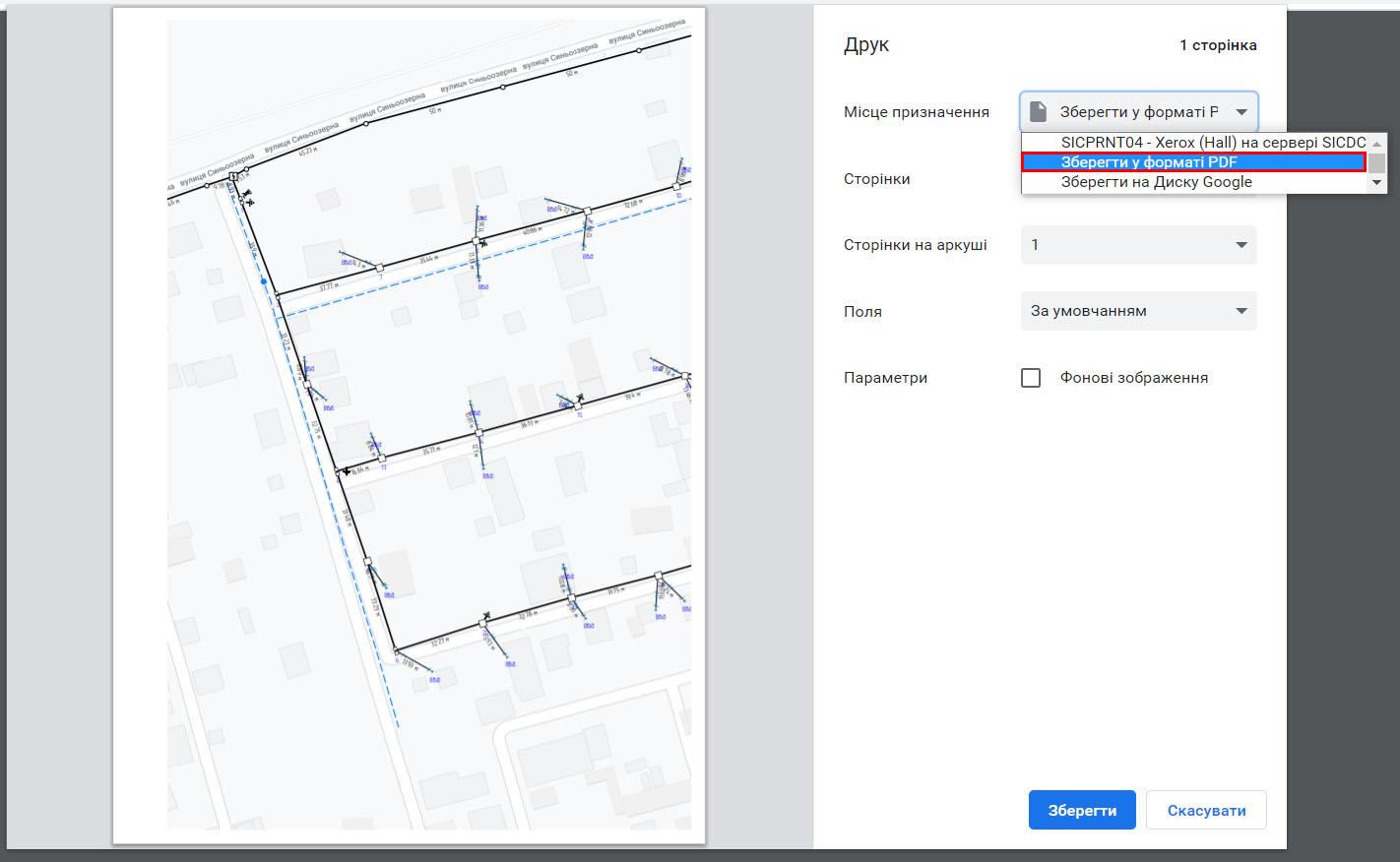 Збереження плану лінії електроепредач з SiCAD у форматі PDF